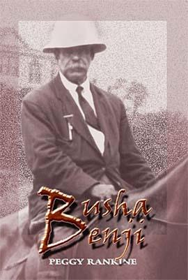 Busha Benji